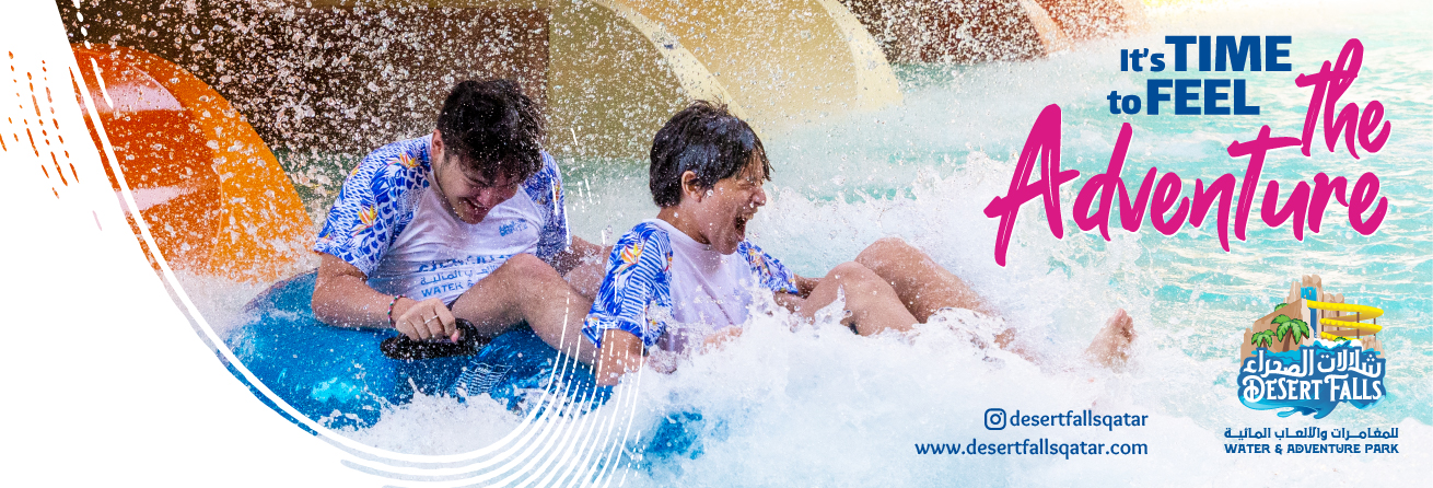 Sea Caves Water Park