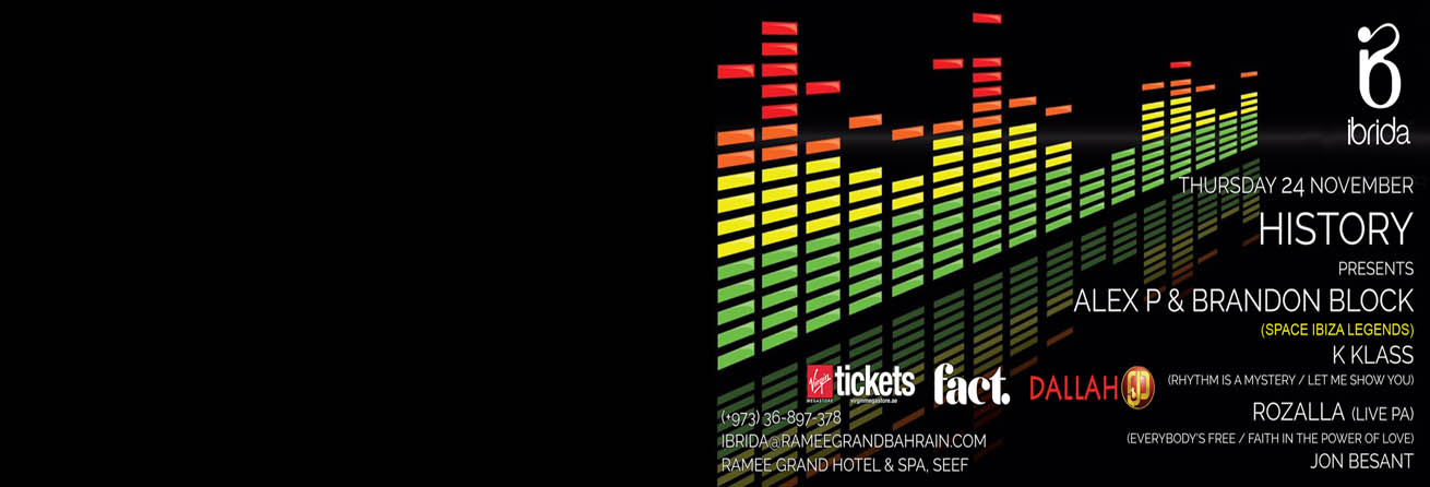 Virgin megastore tickets history of house in bahrain for History of house music