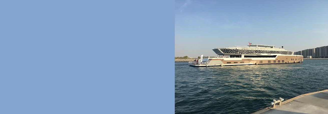 Lotus Mega Yacht Brunch Cruise