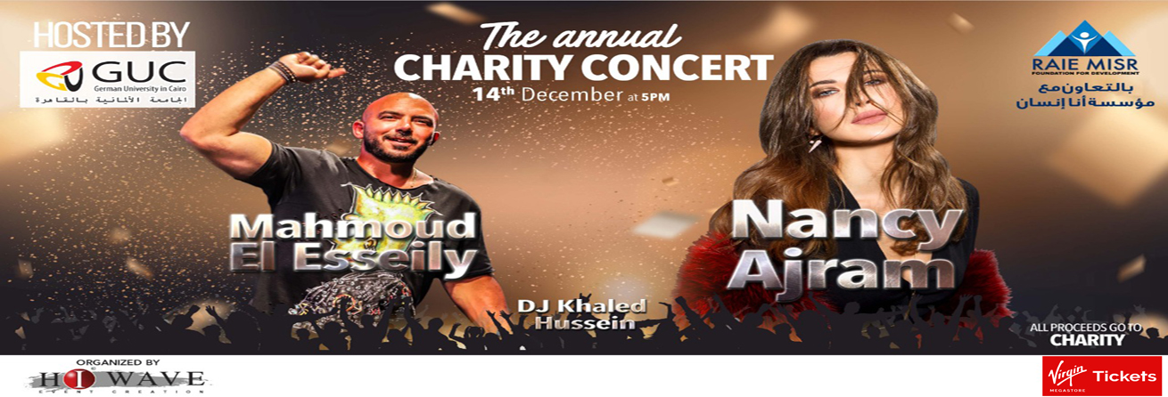 Ana Insan Annual Charity Concert