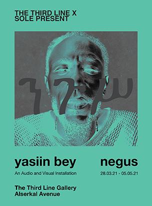 NEGUS poster