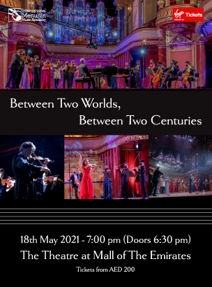 Between Two Worlds, Between Two Centuries poster