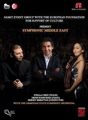Symphonic Middle East: Denis Kozhukhin, Stella Chen & Sergey Smbatyan poster