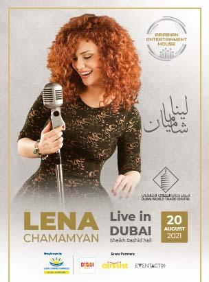 Lena Chamamyan poster