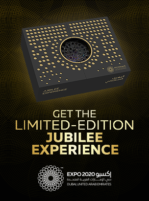 Expo 2020   Jubilee Experience
