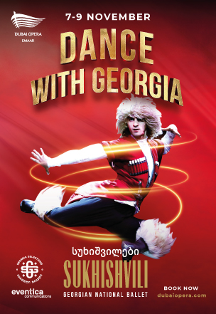 Dance with Georgia poster