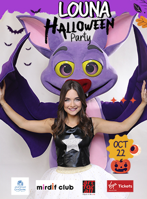 Louna Halloween Party to be presented by Louna Land Team poster