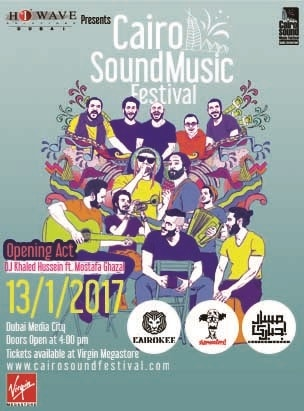 Cairo Sound Music Festival poster