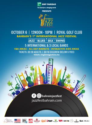 Bahrain Jazz Fest  poster