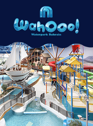 Wahooo! Waterpark poster
