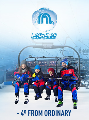 Ski Dubai poster