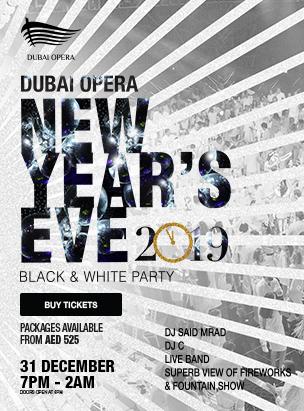 NYE BLACK & WHITE PARTY poster