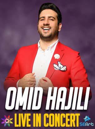 OMID HAJILI LIVE CONCERT  poster