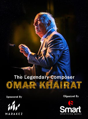 Legendary composer Omar Khairat At THE PARK  poster