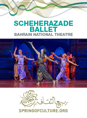 Scheherazade Ballet  poster