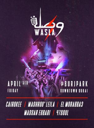 Wasla poster
