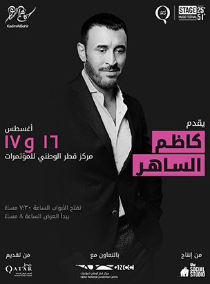 Stage 25º51º Presents: Kadim Al Sahir poster