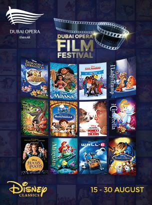 Dubai Opera Film Festival poster