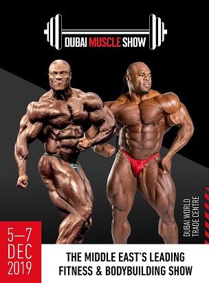 Dubai Muscle Show  poster