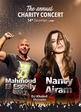 Ana Insan Annual Charity Concert poster