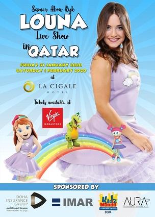 Louna Live Show in Qatar  poster