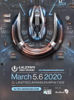 Ultra Abu Dhabi 2020 poster
