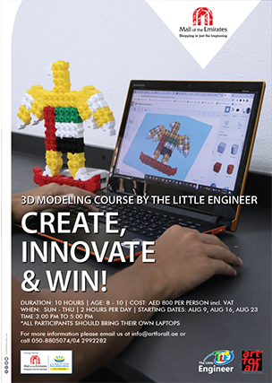 3D Modeling Course by The Little Engineer *CREATE, INNOVATE & WIN* poster