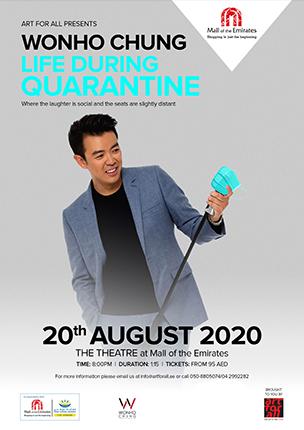Wonho Chung: Life During Quarantine poster