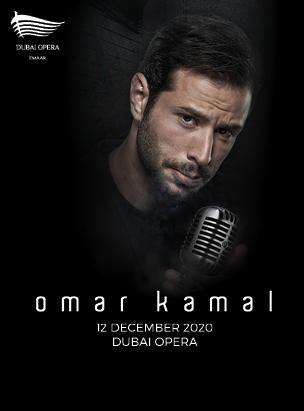 Omar Kamal poster