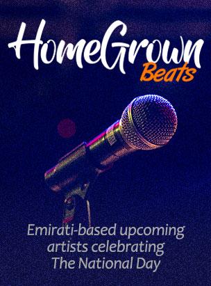 Homegrown Beats  poster
