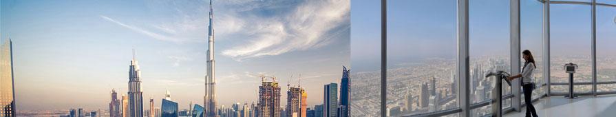 At The Top, Burj Khalifa 124th & 125th Floor