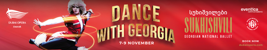 Dance with Georgia