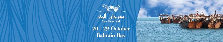 Sea Festival
