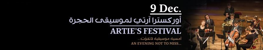 Artie's Festival