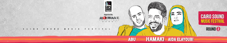 Cairo Sound Music Festival