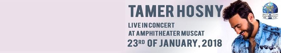 Tamer Hosny Live in Muscat