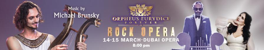 Orpheus & Eurydice Forever