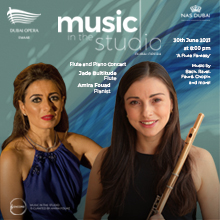 Music in the Studio: Jude Bultitude and Amira Fouad