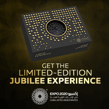 Expo 2020 | Jubilee Experience