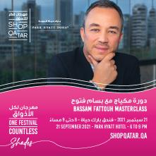 Shop Qatar 2021 - Bassam Fattouh Makeup Masterclass