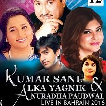 Kumar Sanu, Alka Yagnik, and Anuradha Paudhwal