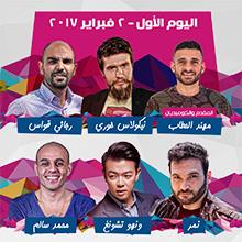 Doha Comedy Festival-Day 1
