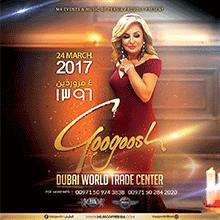 Googoosh Live in Dubai