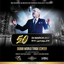 Ebi Live in Dubai