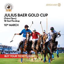Julius Baer Gold Cup 2017