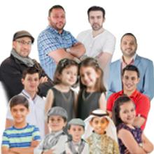 Festive Gathering- مهرجان العيد العائلي