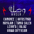 WASLA Arab Alternative Music Festival