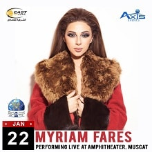 MIRYAM FARES LIVE IN MUSCAT