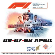 Formula1 2018 Gulf Air Bahrain Grand Prix