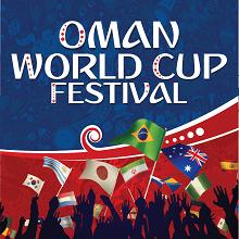 Oman World Cup Festival